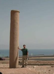 Solomon column